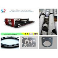 Quality Pipe And Tube Fiber Metal Laser Cutting Machine For Stainless Steel And Carbon Steel wholesale