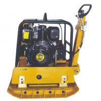 Best Vibrating Plate Compactor (HP-C330-BHC) wholesale
