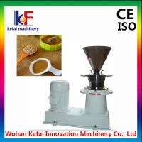 Best tomato ketchup colloid mill grinder wholesale