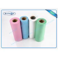 Best Soft feeling SS non woven medical fabric for facemask in blue / green pp spunbond non woven wholesale