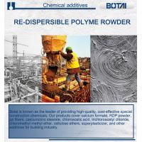 Best India market Supply Redispersible polymer powder wholesale