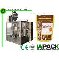 China Auto Tea Powder Packaging Machine Stand Up Zipper Pouch 5.5 KW on sale