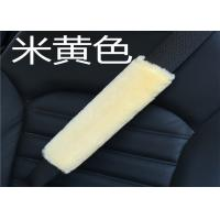 Best Beige Color Fluffy Seat Belt Covers For Auto Cars , Sheepskin Seat Belt Cushion Pads wholesale