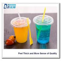 Quality Disposable 12oz custom logo printed plastic cup with flat lid wholesale