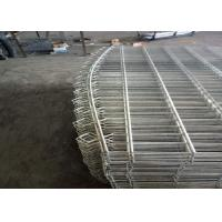 Best Double Loop 868 Welded Wire Mesh Panel Hole 50X100MM  H Post 40X60MM Pvc coated wholesale