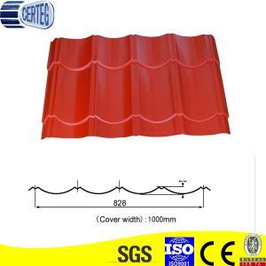 Best metal roofing tile wholesale