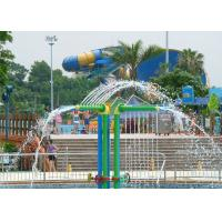 Best Eco - Friendly Spray Park Equipment Attractive Flower Flowing For All Ages wholesale