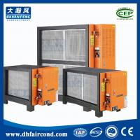 Commercial Air Cleaner Ionizer : Details of commercial esp kitchen smoke air purifier