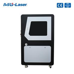 Best 355nm 5W UV Laser Marking Machine With Fine Marking Effect wholesale