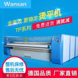 Best 2roller 3 roller 4 roller steam roller ironer best factory price for hotel washer plant wholesale