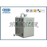 Best Vertical Electric Hot Water Boiler / Electric Steam Boiler For Power Energy Heating wholesale