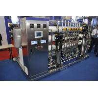 Best Commercial Water Purification Machines Reverse Osmosis Water Treatment wholesale