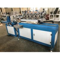 paper straw and paper slitting machine Servo motor Yaskawa PLC controller touch screen