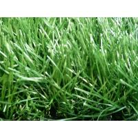 Best 35mm PE residential Evergreen artificial grass playground wholesale