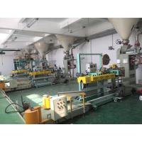 Buy cheap CE Approval China DCS-50F Powder Bagging Machine ,High Accuracy! from wholesalers