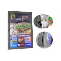 "Best 20"" X 24"" Outdoor / External Light Box Lockable For Wall Swing Open Siliver wholesale"