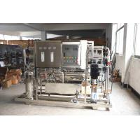 Best Industrial Reverse Osmosis Pure Water Treatment Plant With 500L/H wholesale