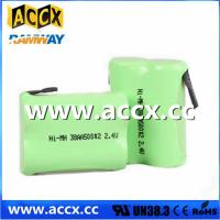 Best Shaver Battery Ni-MH AA 2.4V batterries wholesale