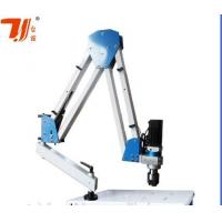 Quality Torque Stable Electric Tapping Machine For Both Hole And Blind Holes wholesale