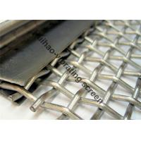 China High Carbon Steel Crimped Woven Vibrating Screen With Hooks For Mining Industry on sale