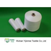 Best 100 Percent Polyester Ring Spinning Knitting Yarn 40/2 Counts Yarn wholesale