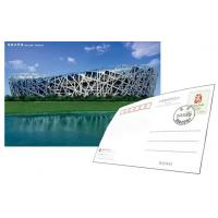 Best Factory custom 3d printed business photography cards lenticular postcards wholesale