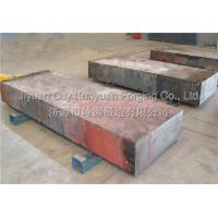Quality Alloy Heavy Steel Forgings  Max Length 8000mm, Max Weight 8 Tons  200 - 1200 mm width wholesale