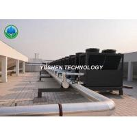 Best Single Function Commercial Air Source Heat Pump For Heating Water 25P ~ 30 P wholesale