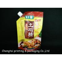 Best Flat Bottom Shining Effect Stand Up Pouch Bags With Corner For Beverage Powder wholesale