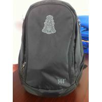 Cheap Leisure backpack for sale