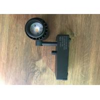 Best Bridgelux 7W LED Ceiling Track Lights For Museum , Library 3 Years Guarantee wholesale