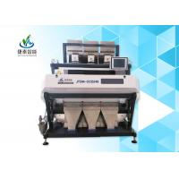 Best High Speed Solenoid Vale Rice Colour Sorter Machine Agricultural Machinery 240 Channels wholesale