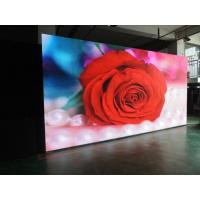 Buy cheap P6 Outdoor Fixed Commercial Advertising led display board price / led display screen price / led display panel price from wholesalers