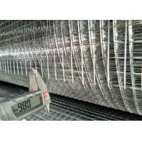 Buy cheap 0.8 Mm Galvanized Welded Wire Mesh Rolls For Agriculture Protection from wholesalers