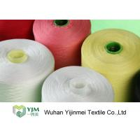 Best Bright Color Industrial Polyester Yarn 50s/2 Ring Spun , High Tenacity Polyester Yarn wholesale