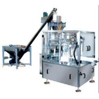 China [MANUFACTURER] liquid pouch packing machine on sale