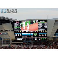 Best SMD 3535 1R1G1B Stadium LED Display / P10 Outdoor LED Screen High Resolution wholesale