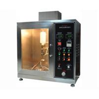 Quality High Quality Best Price Tracking Test Chamber wholesale