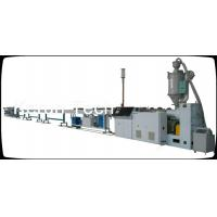 Best High Speed HDPE Pipe Extrusion MachineLine SJ75 Single Screw Extruder wholesale