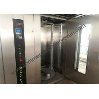 Best 1600kg Bakery Rotary Diesel Oven , Double Trolley Commercial Rotary Oven wholesale