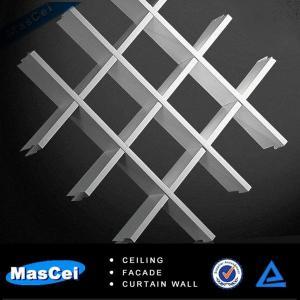 Best 2014 Popular 600*600 Aluminum Open Ceiling/ aluminum grid ceiling price wholesale