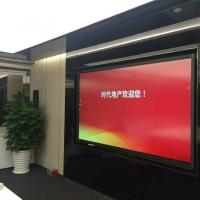 """Quality 98""""  Interactive LED touch panel  all-in-one  For meeting Room, Remote training, long-distance interview wholesale"""