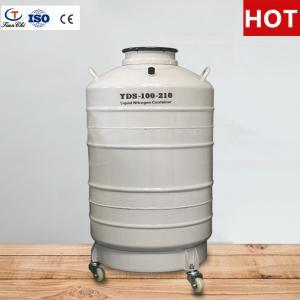 Best TIANCHI Liquid Nitrogen Tank 60L Aviation Aluminum Container Price wholesale