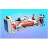 Best Hydraulic Shaftless Mill Roll Stand, Two Kraft Paper Reel, Hydraulic Lift-down wholesale