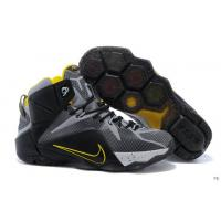 Cheap Koonba.com retail Nike Lebron 12 Black Yellow for sale