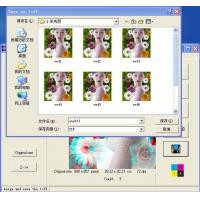 Best OK3D National copyright 3d rip software for lenticular printing for ctp machine wholesale