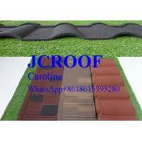 Best Bond Degigh Color Stone Coated Steel Shingles / Metal Corrugated Roofing Sheets wholesale