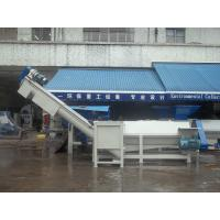 Best Guangzhou factory dirty pet flakes washing machine with double screw conveyor wholesale