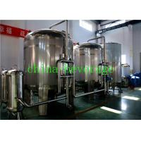Best Stainless Steel RO Water Plant / Reverse Osmosis Drinking Water Filter System wholesale