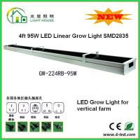 Cheap Garden SMD LED Tube Grow Lights 1200mm With Good Heat Dissopation , CE ROHS Listed for sale
